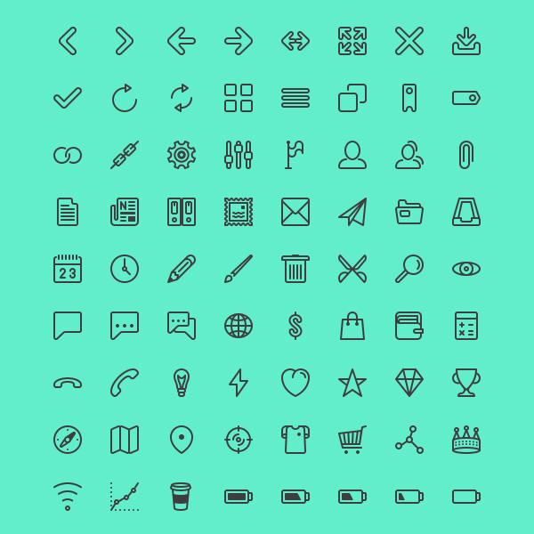 Line icon set for UI